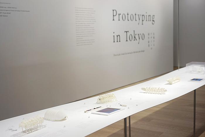exhibition_paper_structure05