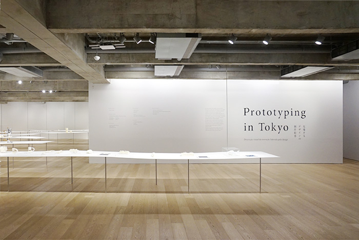 exhibition_paper_structure07